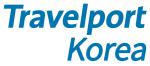 월드스팬  Open API 개발소스